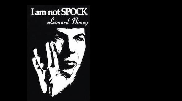 st i am not spock