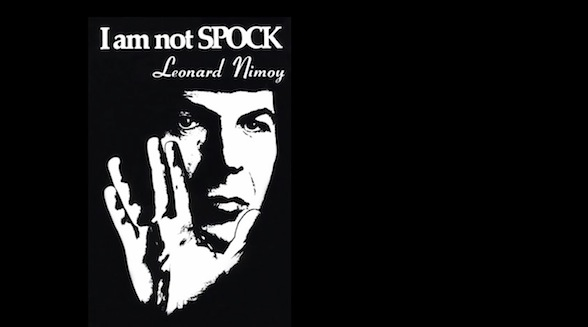 st i am not spock